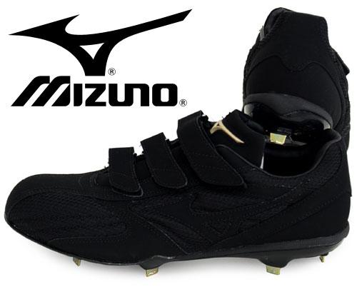 ミズノ 11gm161200 MIZUNO 野球スパイク グローバルエリート CQ BLT 野球 金具スパイク