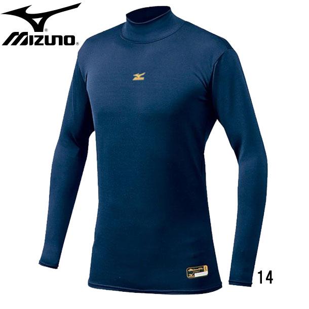 ミズノプロ バイオギア・ブレスサーモアンダーシャツ MIZUNO ミズノ ベースボールシャツ 16AW 12JA6C02 野球ウエア