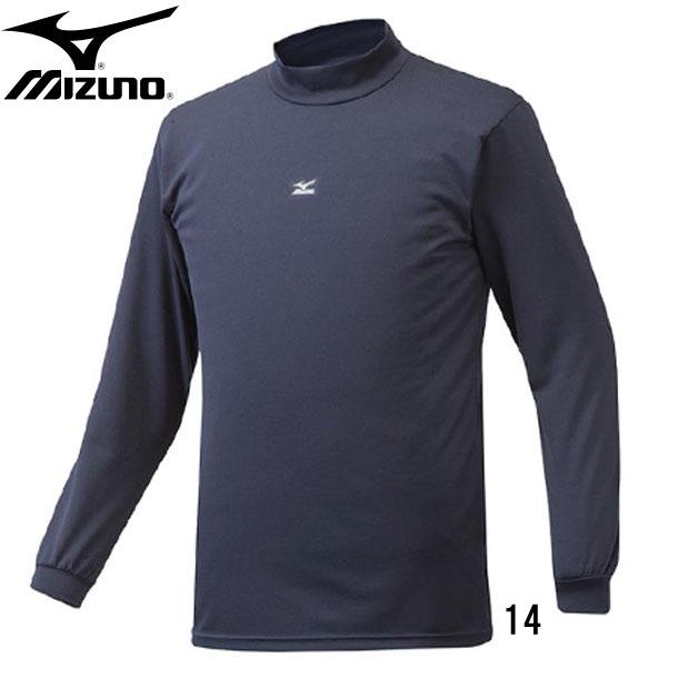 ブレスサーモハイネック・長袖 限定品 MIZUNO ミズノ ベースボールシャツ ハイネック 16AW 12JA6P13 野球ウエア