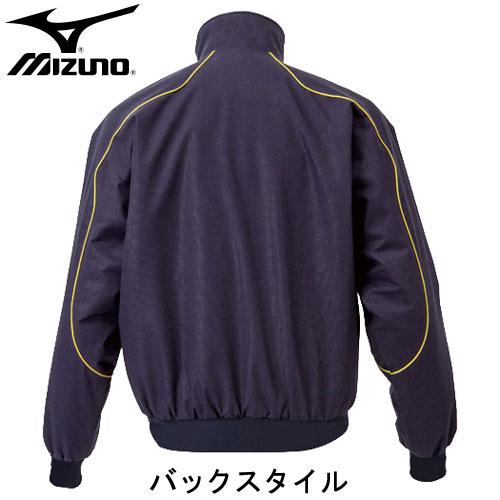 ミズノプロ グラウンドコート MIZUNO ミズノ コート 15SS 12JE4G01 野球ウエア