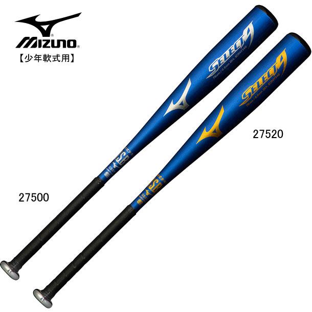 ミズノ MIZUNO 1cjmy14676 野球バット 少年軟式用セレクトナイン ジュニア 軟式用バット 20SS