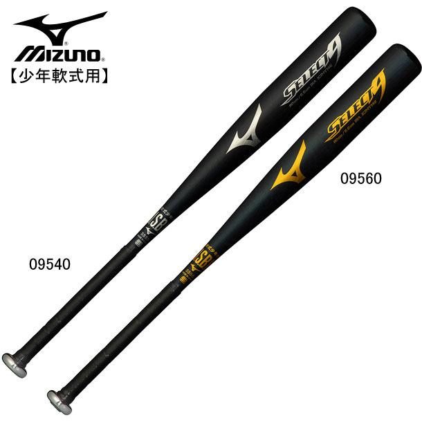ミズノ MIZUNO 1cjmy14680 野球バット 少年軟式用セレクトナイン ジュニア 軟式用バット 20SS
