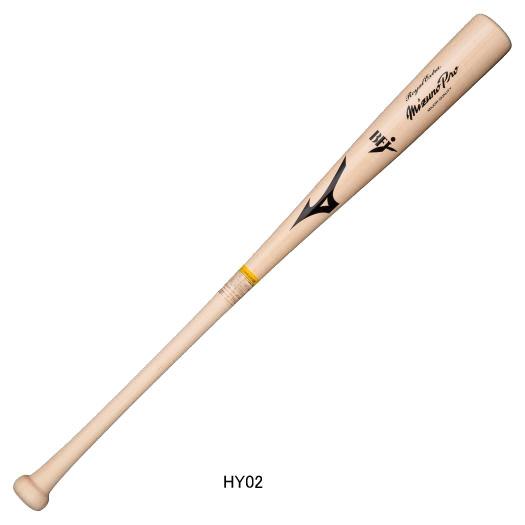 ミズノ MIZUNO 1cjwh17300 野球バット 硬式用 ミズノプロ ロイヤルエクストラ 硬式用木製バット 20SS