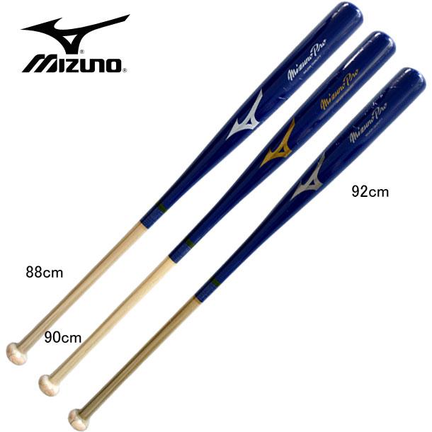 ミズノ MIZUNO 1cjwk022 野球バット ミズノプロ 木製ノック用バット ノックバット 20SS 1CJWK02288/90/92