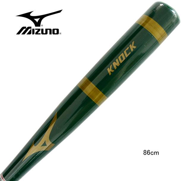 ミズノ MIZUNO 1cjwk024 野球バット 木製ノック用バット ノックバット 20SS 1CJWK02486/88/90