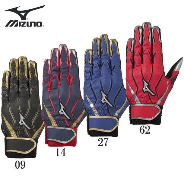 MZCOMP【両手用】 【MIZUNO】 ミズノ  野球 バッティンググラブ 手袋   グローブ 19SS(1EJEA190)