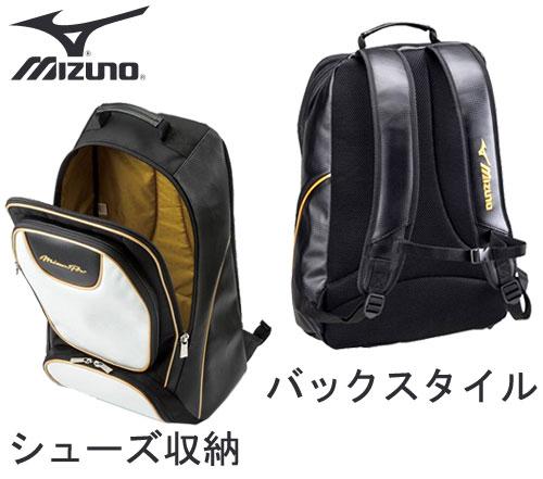 ミズノ 1fjd6000 MIZUNO 野球バッグ ミズノプロ バックパック 野球 16SS