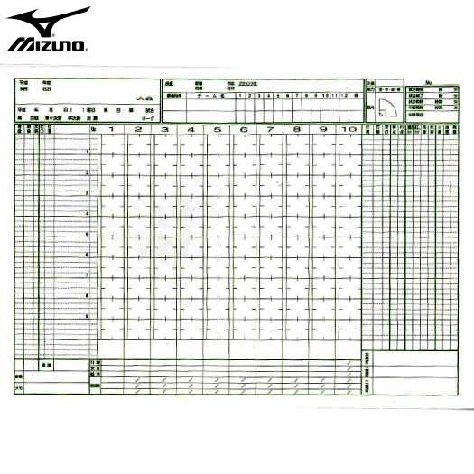 ミズノ スコアブック ソフトボール用 MIZUNO ソフトボール 2ZA631 9115