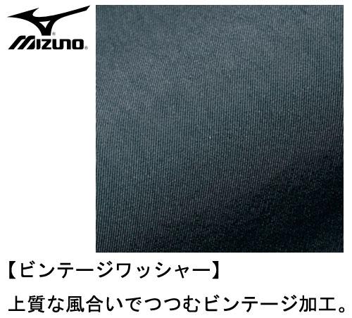 ミズノ 野球ウエア MIZUNO 52wm332 グラウンドコート コート