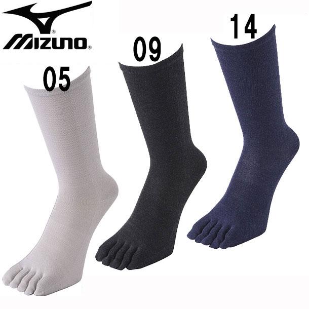 ブレスサーモ・5本指インナーソックス 【MIZUNO】ミズノ 靴下 ソックス 14FW(73UM-532)