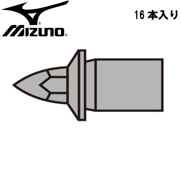 スパイクピン(アタッチメント専用)(アンツーカ・トラック用)【MIZUNO】ミズノ ランピン 陸上競技用品  (8ZA-306)