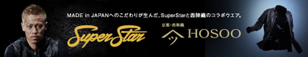 ミズノ k2me6000 MIZUNO サッカーウエア SUPER STAR プレミアムジャケット 本田選手監修