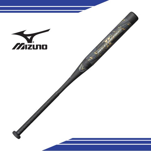MIZUNO 1cjbs3058409 ミズノ ソフトボールバット ソフトボール用ビヨンドマックスメガキングII FRP製/84CM/平均680G 3号/ゴムボール用 ソフトボール バット カーボン製 1CJBS30584