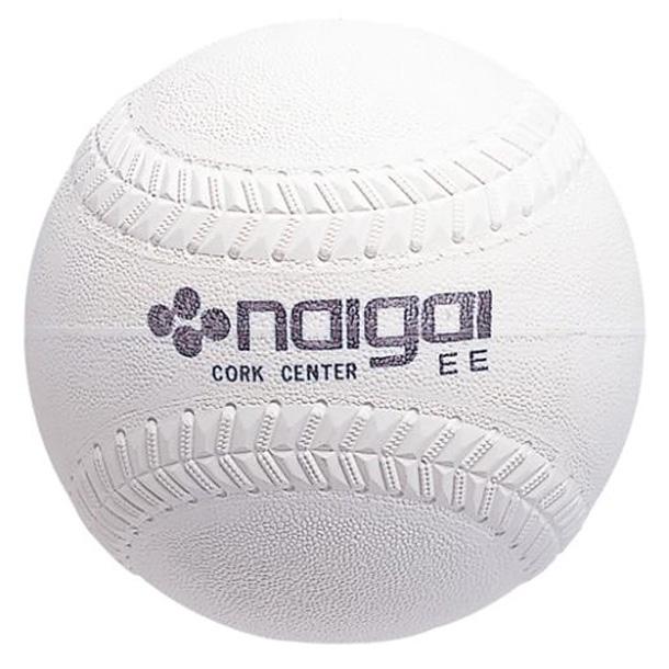 ナイガイ/ゴム・ソフトボール/検定1号(1ダース) 【MIZUNO】ミズノ ソフトボール ボール 試合球・練習球 (2OS541)