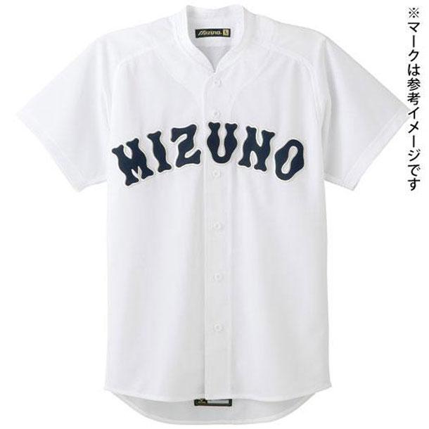 『グローバルエリート』メッシュシャツ/オープン型(野球) (01ホワイト) 【MIZUNO】ミズノ 野球 ウエア ユニフォームシャツ (52MW17401)