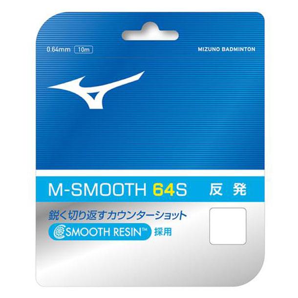 M-SMOOTH 64S(バドミントン) 【MIZUNO】ミズノ バドミントン ストリング (73JGA900)