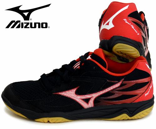 ミズノ v1ga203001 MIZUNO バレーボールシューズ ロイヤルフェニックス3 バレーボール ユニセックス シューズ リベロ/セッター 20AW