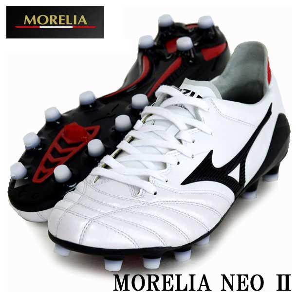ミズノ サッカースパイク MIZUNO p1ga165009 モレリア ネオ 2 スパイク MORELIA NEO 16AW